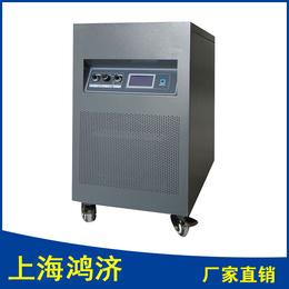 供应上海鸿济CFP11005KVA变频稳频电源