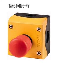 伊顿穆勒按钮头M22-XC-R全国代理陕西总代理西安总代理
