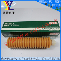 天龙贴片机丝杆保养黄油选THK AFA 润滑油 70G