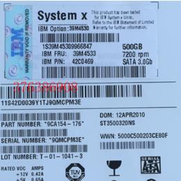 IBM 39M4533 42C0469服务器硬盘