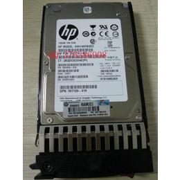 HP 146G15K2.5 SAS硬盘627114-001