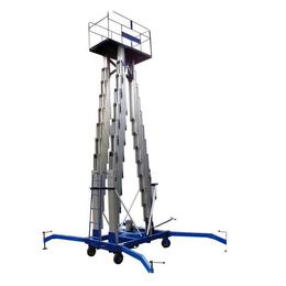 三柱铝合金升降机 铝合金升降平台 高空作业