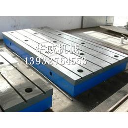 焊接平台    防锈铸铁平板   厂家直供    品质保证
