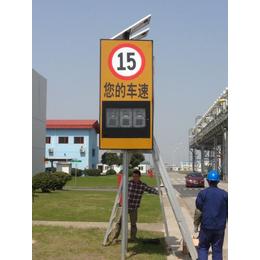 厂家供应车速提示牌LED灯显示超速显红色不超速显绿色