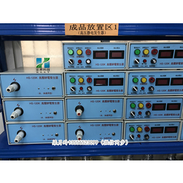 广东厂家热销通用型静电发生qy8千亿国际