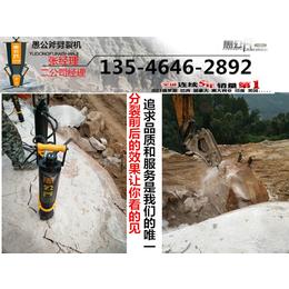 道路扩宽混凝土破除用破石机裂石机器ygf