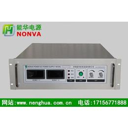 150V高压直流电源-电压可调直流电源-程控恒压恒流电源