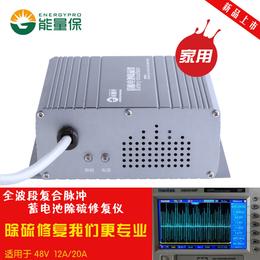 电动车电瓶修复器高频复合脉冲技术铅酸蓄电池修复仪无损电池除硫