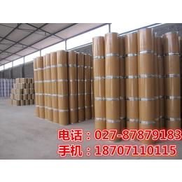 杆菌肽锌生产厂家 1405-89-6