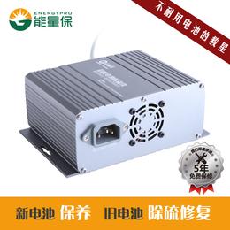 电动车电瓶修复器能量保复合脉冲修复仪铅酸蓄电池除硫器延寿设备