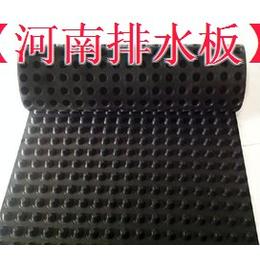 郑州排水板直供 河南排水板 排水板批发(查看)