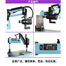 广州 福建数控攻丝机M6-M48攻丝机图片  厂家 沃源机械