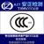 3c认证办理流程 工控机3C认证缩略图1