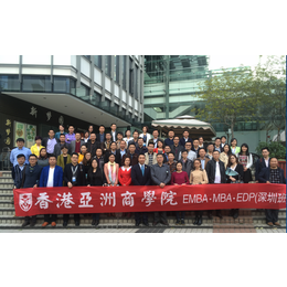 深圳企业管理MBA班缩略图