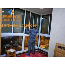 窗户为什么不隔音金华 丽水惠尔静专业隔音窗保证隔音效果