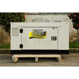 12千瓦静音柴油发电机多少钱一台