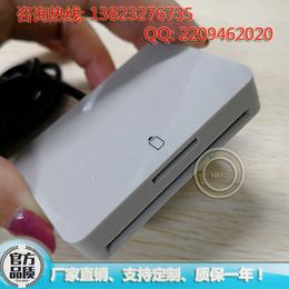MCR3512移动联通电信营业厅4G<em>卡</em>发卡器<em>IC</em><em>卡</em><em>读写</em>器