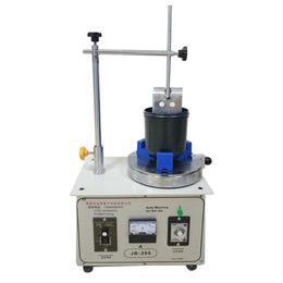 2018厂家直供JB-200全自动油墨搅拌机震动油墨混合机