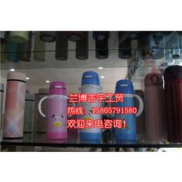 不锈钢保温杯生产商,兰博吉宇工贸值得信赖,江苏不锈钢保温杯