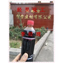 供应燃料油黑色无粘度经昊化工厂家直销