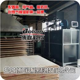 廊坊香河胶合板厂优选博联30万大卡燃气模温机