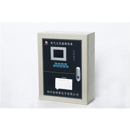 电气火灾监控、【金特莱】(图)、电气火灾监控器市场报价