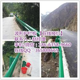 高速波纹护栏板+图片+防护栏报价贵州毕节W护栏