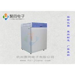 工厂直销聚同水套式二氧化碳培养箱HH.CP-01W细胞培养箱