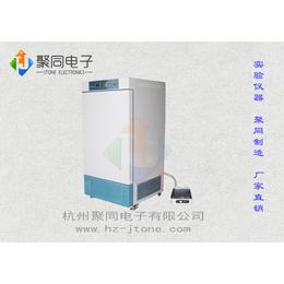 自产自销聚同霉菌培养箱MJX-250使用注意点