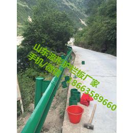 陕西渭南潼关县波形护栏板报价钢板护栏销售