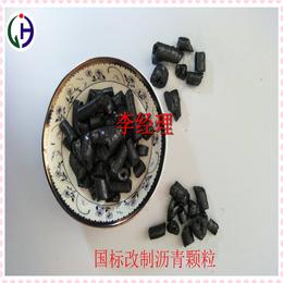 供应改质沥青石墨电极专用沥青经昊化工厂家直销