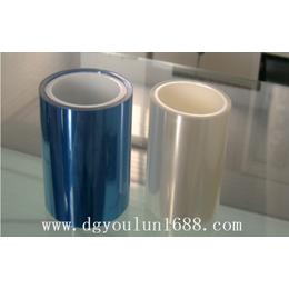 厂家直销涂氟离型膜.白色防静电氟塑膜