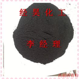 供应沥青粉沥青经昊化工厂家直销炮泥专用沥青
