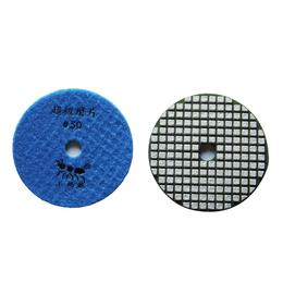 小蚂蚁超级磨片 干抛片花岗岩石英石水磨片石材抛光片三寸四寸