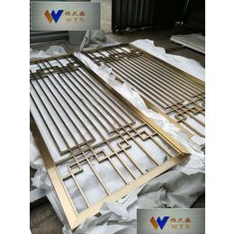 供应中式不锈钢青古铜花格屏风伟天盛厂家专业定制