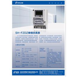 单相模拟表哪家做的最专业--当属郑州三晖电气股份有限公司