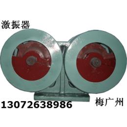 WJZZ-160-6系列激振器