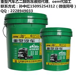 豪马克润滑油生产厂家、冰点-25°-30°防冻液、防冻液