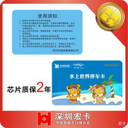 会员卡、会员卡管理、宏卡智能卡(优质商家)