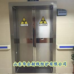 果洛<em>防辐射</em>铅<em>门</em>批发-果洛<em>防辐射</em>铅<em>门</em>价格-华企<em>防辐射</em>铅<em>门</em>厂家