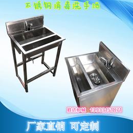 供应SD-1000幼儿园学校食堂洗手槽洁净感应式消毒水槽
