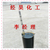 厂家直销烧火油冷喷主要用于各种工业炉电厂冶金炉缩略图2