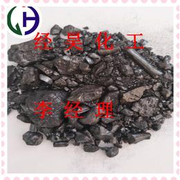 供应国标中温改质沥青石墨电极专用经昊化工厂家直销