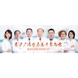 深圳宝安男性医院哪家好