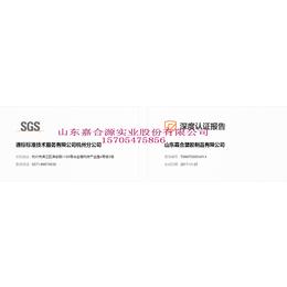 嘉合源JHY-41厂家生产环保购物袋 礼品袋 档案袋流延膜