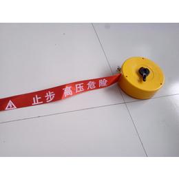 定制盒式警示带 盒式安全警示带道路 反光警示带 冀航电力