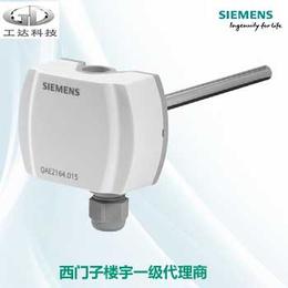 水管温度传感器QAE2164.010西门子水温温度传感器