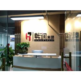 供应2018深圳发电商小包到韩国 韩国电商送到家