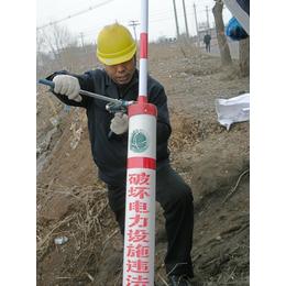 贵州拉线套管 拉线保护套 定制电力专用拉线套管 冀航厂家直销