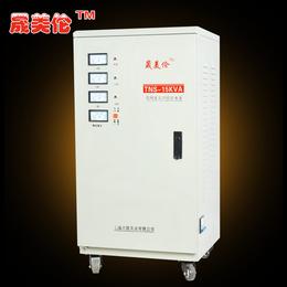 厂家直销三相稳压电源 三相稳压器15000KV